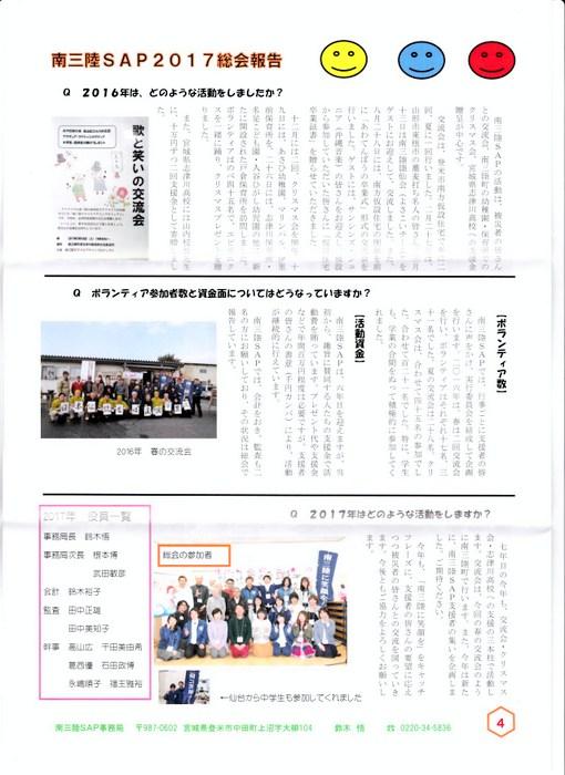 IMG_20170603_0004-001