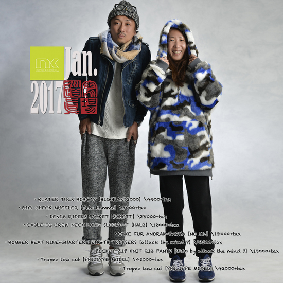 nakool style in 写真道場 2017
