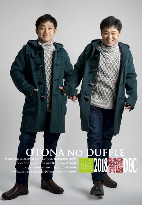nakool style in 写真道場 2018
