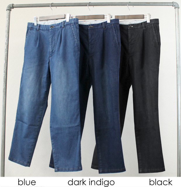 Denim Wide Tapered Pants