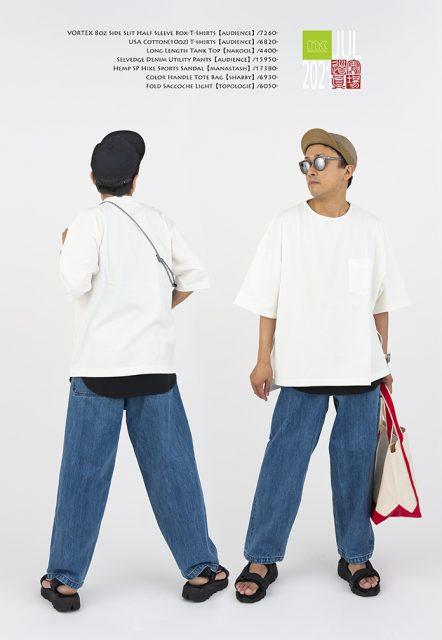 2021 白 T style